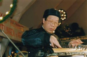 Trần Quang Hải (Person being interviewed) playing the zither